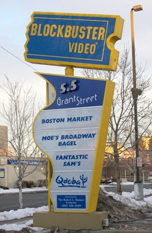 Grant Street Pylon Outdoor Sign